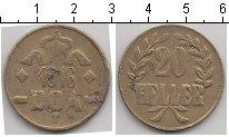 Изображение Монеты Германия Немецкая Африка 20 геллеров 1916 Медь