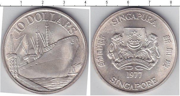 Картинка Мелочь Сингапур 10 долларов Серебро 1977