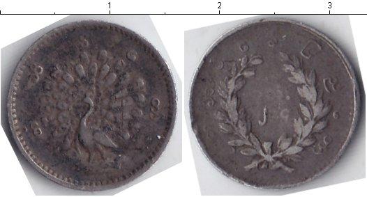 Картинка Монеты Мьянма 1 му Серебро 0