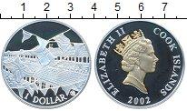 Изображение Монеты Острова Кука 1 доллар 2002 Серебро Proof Золотой юбилей