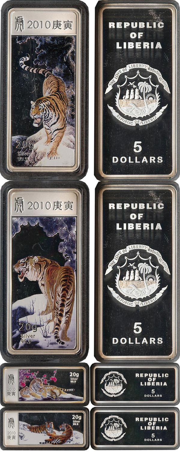 Картинка Подарочные наборы Либерия Год тигра Серебро 2010