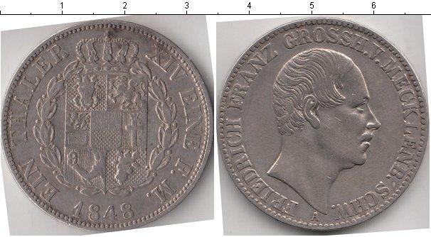 Картинка Монеты Мекленбург-Шверин 1 талер Серебро 1848