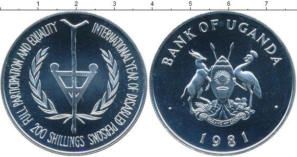 Картинка Монеты Уганда 200 шиллингов Серебро 1981