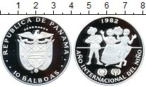 Изображение Монеты Панама 10 бальбоа 1982 Серебро Proof Международный год ре