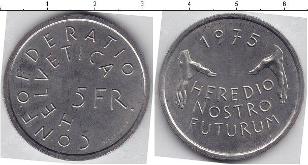 Картинка Монеты Швейцария 5 франков Медно-никель 1975