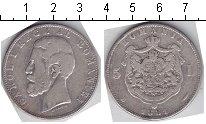 Изображение Монеты Румыния 5 лей 1881 Серебро  Карол I