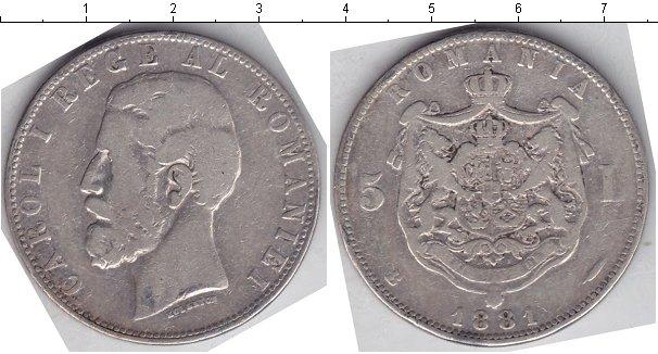 Картинка Монеты Румыния 5 лей Серебро 1881