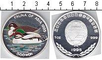 Изображение Монеты Северная Корея 500 вон 1995 Серебро Proof- Фауна Азии