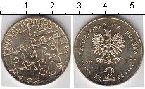 Изображение Мелочь Польша 2 злотых 2010 Медно-никель UNC