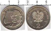 Изображение Мелочь Польша 2 злотых 2010 Медно-никель UNC 95 лет со дня рожден