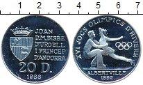 Изображение Монеты Андорра 20 динерс 1988 Серебро Proof- Олимпиада-1992 в Аль