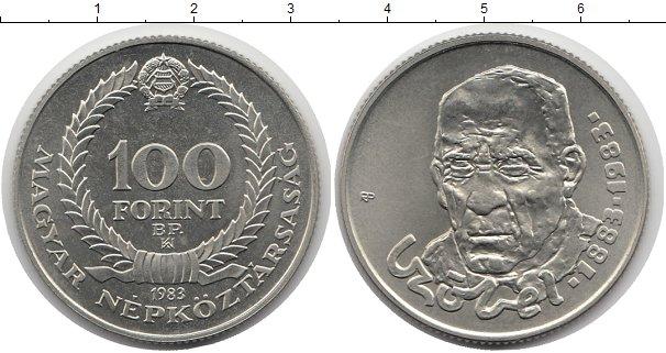 Картинка Мелочь Венгрия 100 форинтов Медно-никель 1983