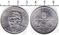 Изображение Монеты Венгрия 200 форинтов 1994 Серебро UNC-