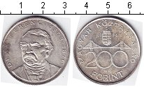 Изображение Монеты Венгрия 200 форинтов 1994 Серебро UNC- Ференц Деак