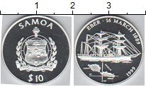 Изображение Монеты Самоа 10 долларов 1999 Серебро Proof- `Канонерская лодка `
