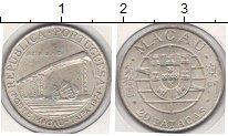 Изображение Мелочь Макао 20 патак 1974 Серебро XF Мост Тайпа-Макао