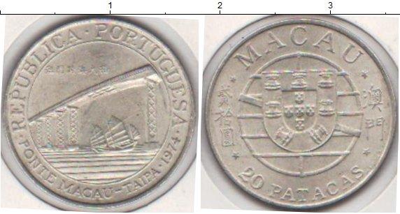 Картинка Мелочь Макао 20 патак Серебро 1974