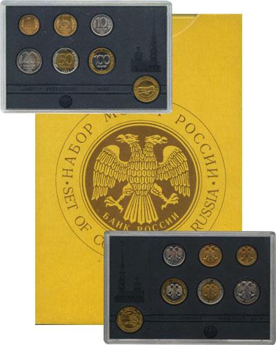 Изображение Подарочные монеты Россия Выпуск 1992 года 1992  UNC Выпуск монет 1992 го