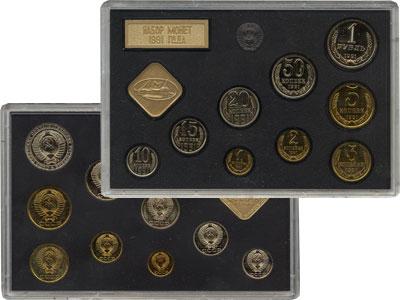 Изображение Подарочные монеты СССР Выпуск 1991 года 1991  UNC Набор монет 1991 год