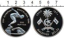 Изображение Монеты Мальдивы 250 руфий 1990 Серебро Proof- Олимпиада 1992 в Бар