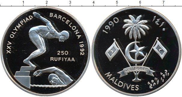 Картинка Монеты Мальдивы 250 руфий Серебро 1990