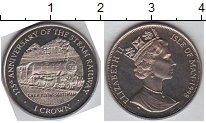 Изображение Монеты Остров Мэн 1 крона 1998 Медно-никель XF 125-летие строительс