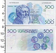 Изображение Боны Бельгия 500 франков 1982