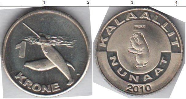 Гренландия 10 крон 2010 года