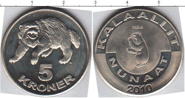 Распродажа - гренландия (калааллит нунаат) 10 крон 2010 год - все монеты с 1 рубля!