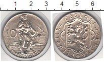 Изображение Мелочь Чехословакия 10 крон 1954 Серебро XF 10-я годовщина Cлова