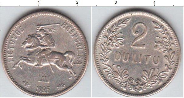 2 лит 1925 3 коп 1940 года цена