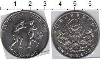 Изображение Мелочь Южная Корея 2.000 вон 1986 Медно-никель UNC- Олимпиада-1988 в Сеу