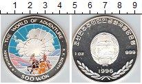 Изображение Монеты Северная Корея 500 вон 1996 Серебро Proof-