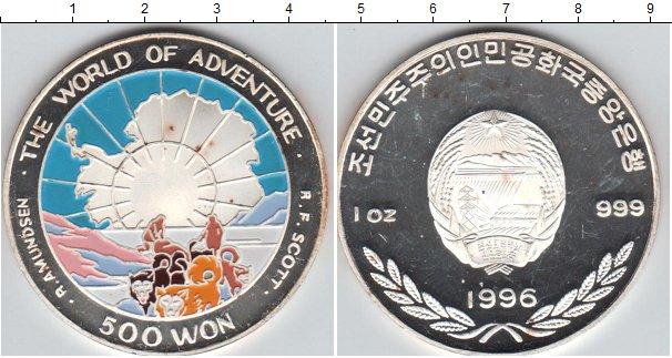 Картинка Монеты Северная Корея 500 вон Серебро 1996