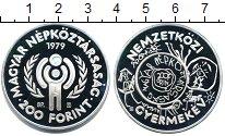 Изображение Монеты Венгрия 200 форинтов 1979 Серебро Proof- Международный год ре