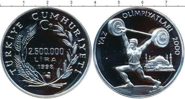 Картинка Монеты Турция 2.500.000 лир Серебро 1998