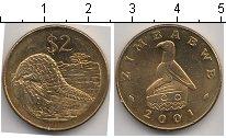 Изображение Мелочь Зимбабве 2 доллара 2001 Медно-никель UNC-