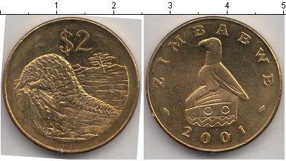 Картинка Мелочь Зимбабве 2 доллара Медно-никель 2001