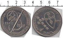 Изображение Мелочь Португалия 250 эскудо 1989 Медно-никель UNC-