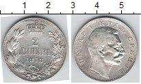 Изображение Мелочь Сербия 2 динара 1912 Серебро VF