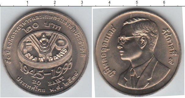 Картинка Мелочь Таиланд 20 бат Медно-никель 1995