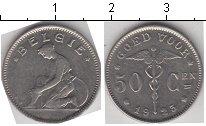 Изображение Мелочь Бельгия 50 сантим 1923 Медно-никель XF