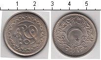 Изображение Мелочь Пакистан 1 рупия 1981 Медно-никель UNC- ФАО