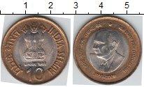 Изображение Мелочь Индия 10 рупий 2009 Биметалл UNC-