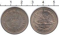 Изображение Мелочь Индия 1 рупия 1992 Медно-никель UNC-