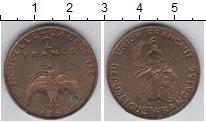 Изображение Монеты Новая Каледония 2 франка 1948 Медно-никель UNC Пробник. Редкость