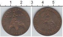 Изображение Монеты Новая Каледония 2 франка 1948 Медно-никель XF Пробник. Редкость