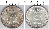 Изображение Монеты Монако 10 франков 1966 Серебро XF Чарльз III