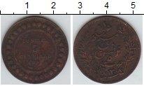 Изображение Монеты Тунис 5 сантимов 1891 Медь VF