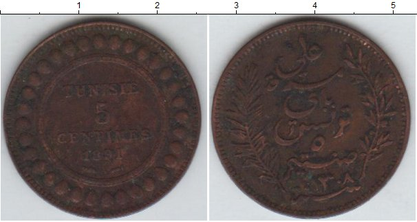 Картинка Монеты Тунис 5 сантимов Медь 1891